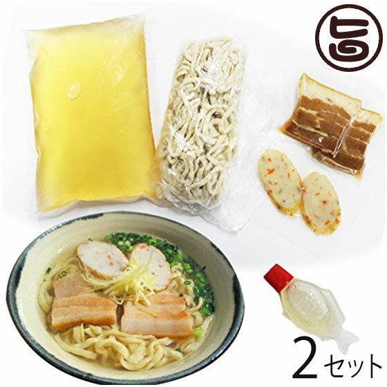 沖縄そば 三枚肉・ちきあぎ(揚げかまぼこ)入り×2食分 特製香油付 送料無料