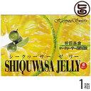 シークヮーサーゼリー 沖縄県産シークワーサー果汁使用 6個入り×1箱