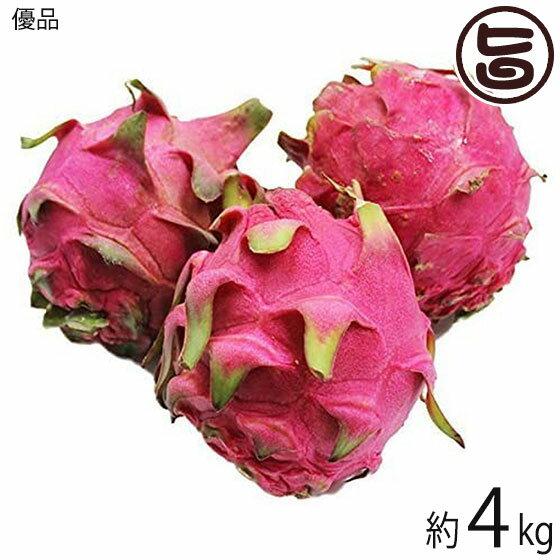 優品 沖縄産 ピタヤ レッドドラゴンフルーツ 約2kg 送料無料 沖縄 フルーツ お土産