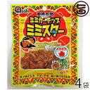 沖縄 珍味