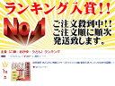 具だくさん 鶏飯 フリーズドライ 5個箱入×4箱 鹿児島土産 鹿児島 土産 奄美大島 郷土料理 おすすめ メレンゲの気持ち 人気 条件付き送料無料 2