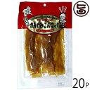 カミカミこんにゃく スパイシービーフ味 40g×20袋 おつまみ ジャニ勉 西川史子先生 噛み噛み こんにゃく 条件付き送料無料