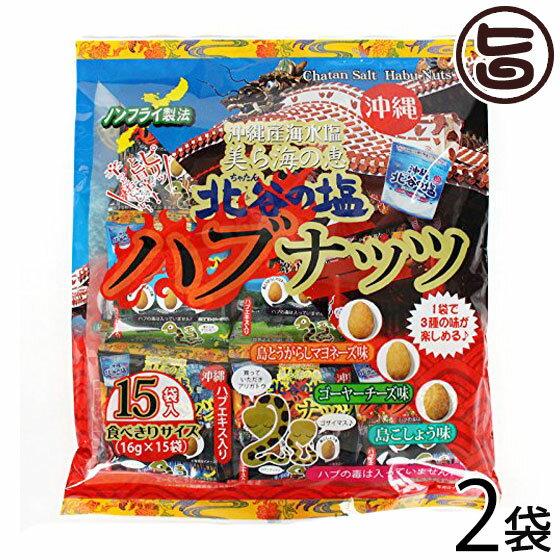 駄菓子, 駄菓子スナック  16g152