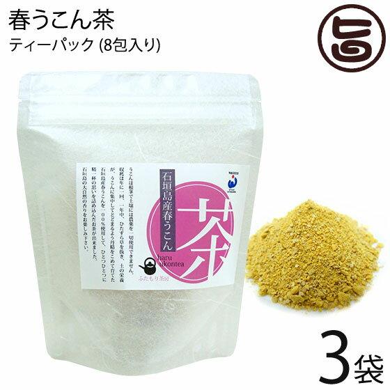 茶葉・ティーバッグ, 植物茶  (1.0g16) 3