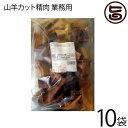 おまかせ焼肉バーベキューセット(30,000円)送料無料 BBQ 幹司さん楽々 お花見 かどや牧場 国産牛