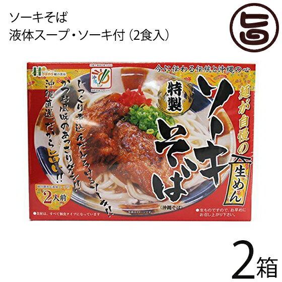 麺類, 沖縄そば  22