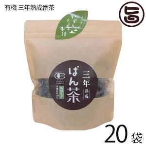 tea Sandaiichi Organic three-year-aged bancha 50g x 20 bags Shimane prefecture organic green tea catechin caffeine less Free shipping with conditions