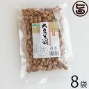 わかまつどう製菓 大豆黒糖 (加工) 140g×8袋 沖縄 人気 土産 定番 お菓子 黒砂糖 送料無料