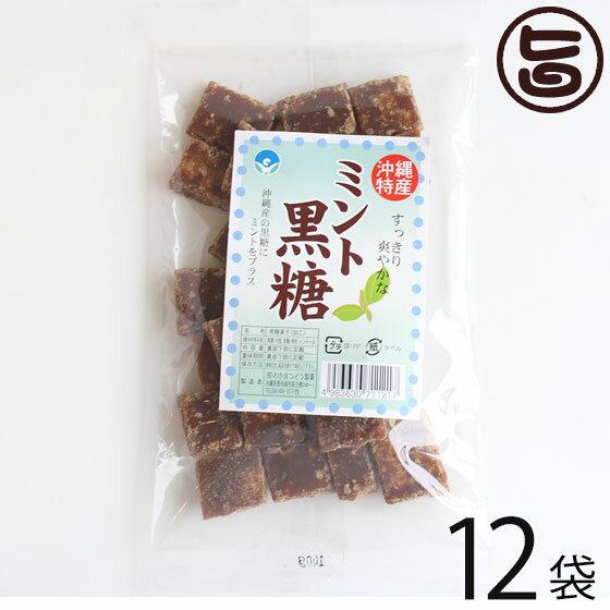 砂糖, 黒砂糖  () 140g12