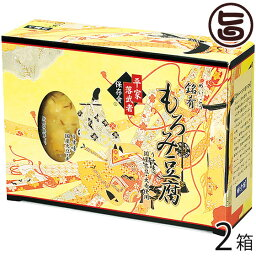 たけうち 銘肴 もろみ豆腐 (2個入り) ×2箱 熊本県 九州 復興支援 健康管理 自然派食品 和製クリームチーズ 条件付き送料無料