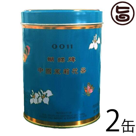 茶葉・ティーバッグ, 中国茶  () () 454g2
