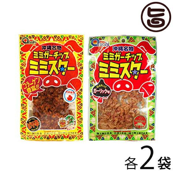 駄菓子, 駄菓子珍味  22 MG