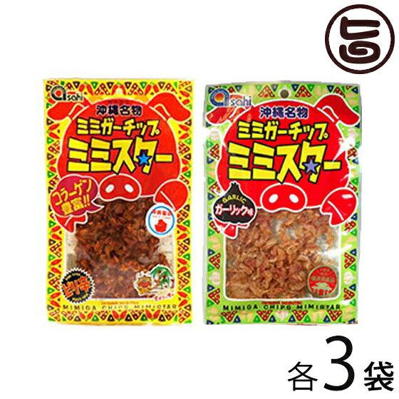 駄菓子, 駄菓子珍味  40g 30g 23