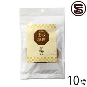 琉球黒糖 胡桃 35g×10袋 沖縄 人気 定番 土産 くるみ 黒糖菓子 送料無料