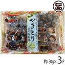 串惣 国産焼き鳥盛り合わせ 10本 480g×3P 鳥取県 土産 惣菜 ヤキトリ おかず 宅飲み おつまみ 条件付き送料無料