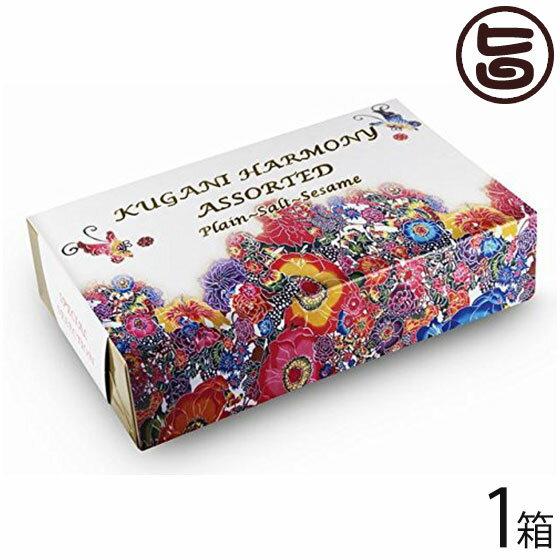 和菓子, ちんすこう  201