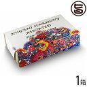 くがにちんすこう はーもにい 小箱 10個入×1箱 沖縄 土産 人気 甘い 送料無料