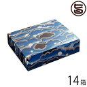 くがに菓子本店 くがにちんすこう 法事用 15個入×14箱 沖縄 土産 人気 甘い 条件付き送料無料