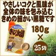 きび太郎 180g×25袋 送料無料 沖縄 土産 人気 甘味料 乳酸キャベツ 井澤由美子 あさチャン きび砂糖