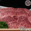 岩手和牛 A5等級 サーロイン ステーキ用 150g×2枚 条件付き送料無料 岩手県 東北 復興支援 人気 お肉