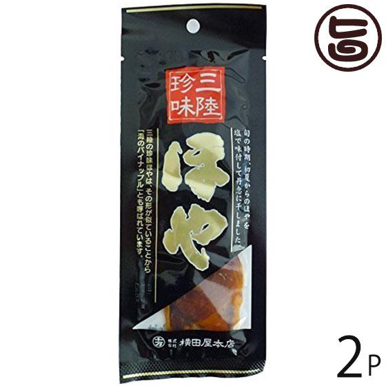 加工品, 干物・燻製・スモーク食品  15g2