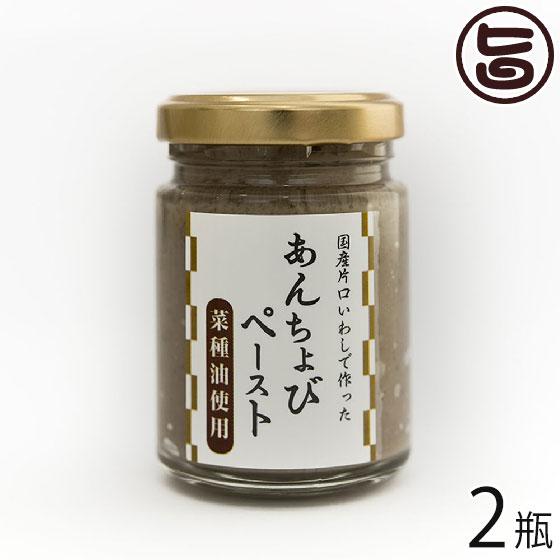 瓶詰, 水産物加工品 IS 60g2