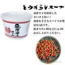 島酒家 カップスープ 島唐辛子 5g×3個 沖縄 土産 人気 汁もの 簡単 便利 手軽 送料無料 2