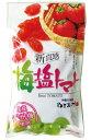 梅塩トマト 110g×5P 沖縄土産 沖縄 土産 人気 土産 送料無料 2