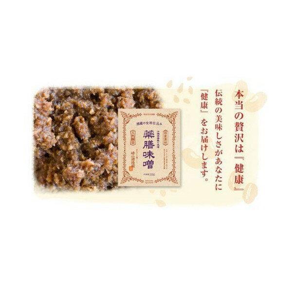 沖縄薬膳 美ら味噌 500g×3箱 (36個)沖縄 人気 土産 調味料 健康管理:旨いもんハンター