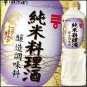【送料無料】ミツカン 純米料理酒1L×1ケース(全12本)【mizkan】【1000ml】