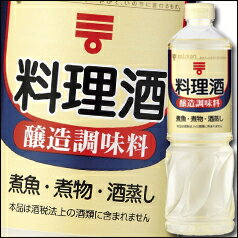 【送料無料】ミツカン 料理酒1L×1ケース(全12本)【mizkan】【1000ml】【業務用】【調味料】