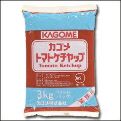 【送料無料】カゴメ トマトケチャップ標準3kgフィルムパック×1ケース(全4本)【KAGOME】【業務用】【調味料】