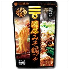 【送料無料】ミツカン 〆まで美味しい 濃厚みそ鍋つゆストレートタイプ750g(3〜4人前)×1ケース(全12袋)