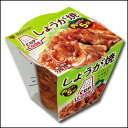 ミツカン CUPCOOK 豚しょうが焼きのたれ210g(2〜3人前)×1ケース(全8カップ)
