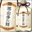 吉田羊と春風亭昇太が熟年結婚へ!中島裕翔との熱愛スキャンダルでジャニーズから干される前にゴールインしちゃう!?
