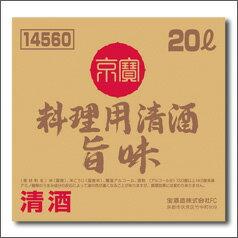 【送料無料】京都・宝酒造 「京寶」料理用清酒(旨味) バッグインボックス20L×1本【TAKARA】【寶酒造】【業務用】