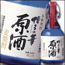 【送料無料】福徳長 44度 本格焼酎 博多の華 むぎ 原酒 麦焼酎500ml×1ケース(全6本)