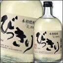 吹上焼酎 びっきり(麦)720ml瓶×1ケース(全6本)