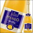 ドクターディムース マンゴー スパークリングワイン750ml×1本【Dr. Demuth Mango Sparkling Wine】【ドイツ】【甘口ワイン】【カトレンブルグ】【果実酒】【フルーツワイン】【業務用】