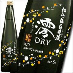 「同じサイズで2ケース同梱可能」宝酒造 松竹梅白壁蔵「澪」<DRY>(みおドライ)スパークリ...