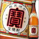 【送料無料】京都・宝酒造 宝焼酎35度1.8L×1ケース(全6本)