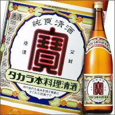 【送料無料】京都・宝酒造 タカラ本料理清酒1.8L×1ケース(全6本)【TAKARA】【寶酒造】【1800ml】【料理酒】【日本酒】【業務用】