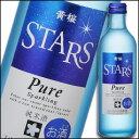 STARS  黄桜酒造