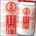 【送料無料】大関 甘酒カップ詰190g×2ケース(全60本)【健康食品】【あまざけ】【あま酒】【ストレート飲料】【麹】