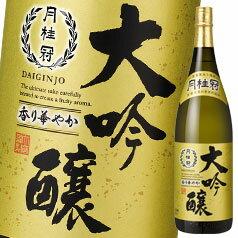 【送料無料】月桂冠 大吟醸1.8L瓶×2ケース(全12本)