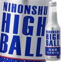 黄桜日本酒ハイボール250ml瓶×1ケース