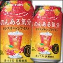 サントリー のんある気分 カシスオレンジテイスト350ml缶×1ケース(全24本)