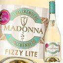 【送料無料】サントリー マドンナ フィジーライト750ml瓶×1ケース(全12本)
