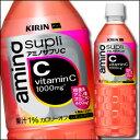 【送料無料】キリン アミノサプリC555ml×2ケース(全48本)【KIRIN】【キリンビバレッジ】