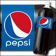 【送料無料】サントリー ペプシコーラ1.5L×2ケース(全16本)【1500ml】【Pepsi】【サントリーフーズ】【SUNTORY】【ソフトドリンク】